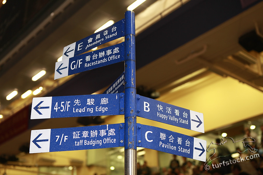 20111207hongkong_0092
